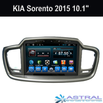 Car Multi CD FM AM Radio Tuner Player Kia