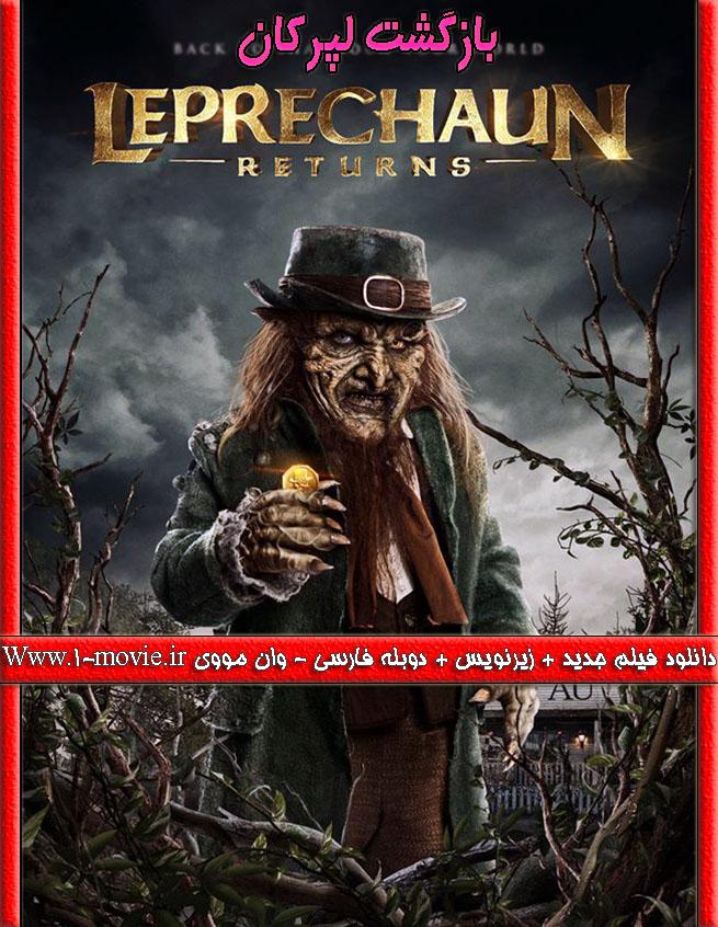 دانلود فیلم Leprechaun Returns 2018 زیرنویس دوبله