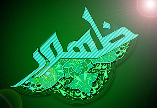 دعای درد پشت do you know what belongings of prophets are with imam mahdi pbuh and he brings them with him after the reappearance