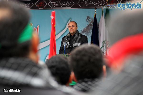تجمع بزرگ بسیجیان شهرداری تهران