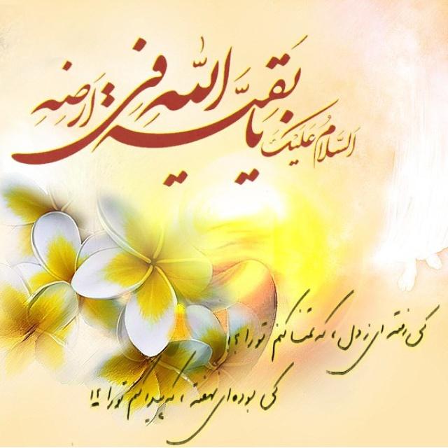 http://bayanbox.ir/view/4715182160984326886/mahdi-in-image-31.jpg