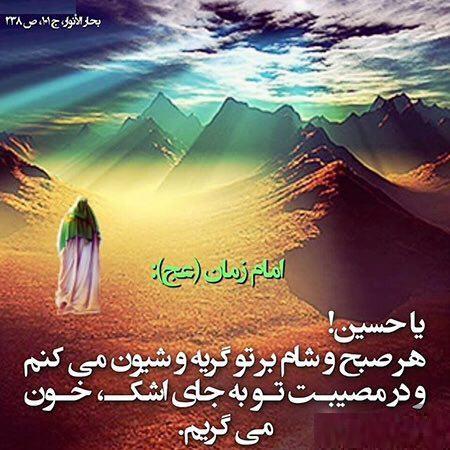 عکس تلگرام مذهبی