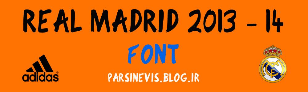 real-font