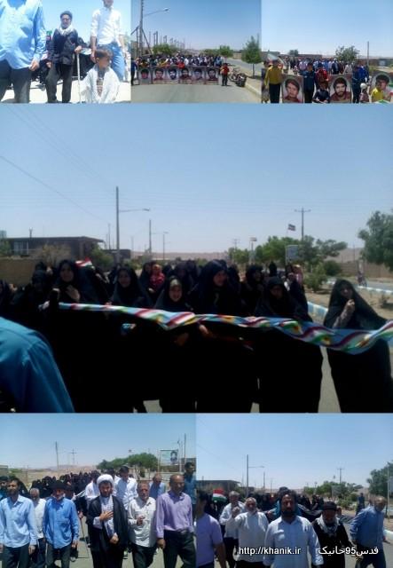 راهپیمایی روز قدس در خانیک
