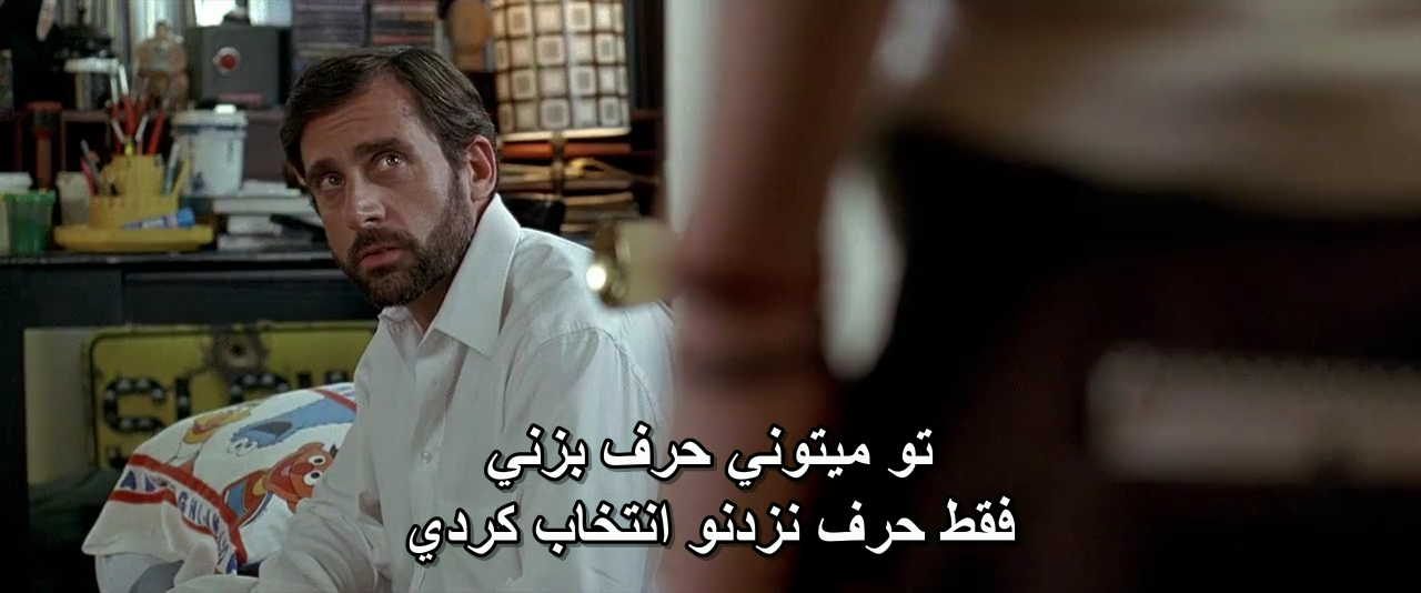http://bayanbox.ir/view/4785966190513562821/Little.Miss.Sunshine.2006.720p-012579-2017-07-27-23-42-01.jpg