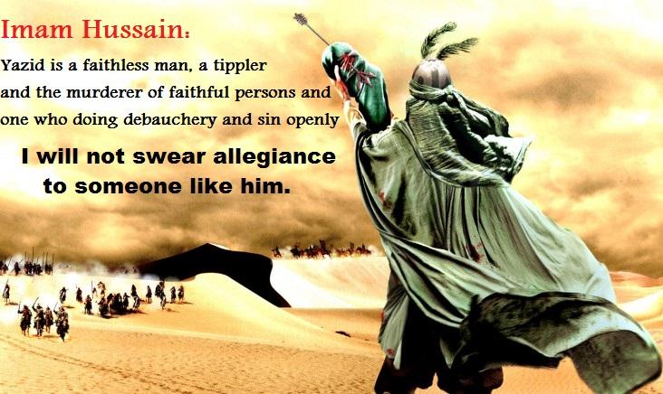 muawiyah ibn abi sufyan