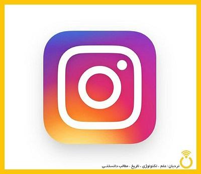 لوگوی جدید اینستاگرام