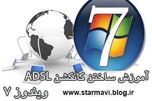 http://bayanbox.ir/view/479643932468035901/LL1-min.jpg
