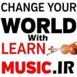 بنیاد آموزشی دنیای موسیقی