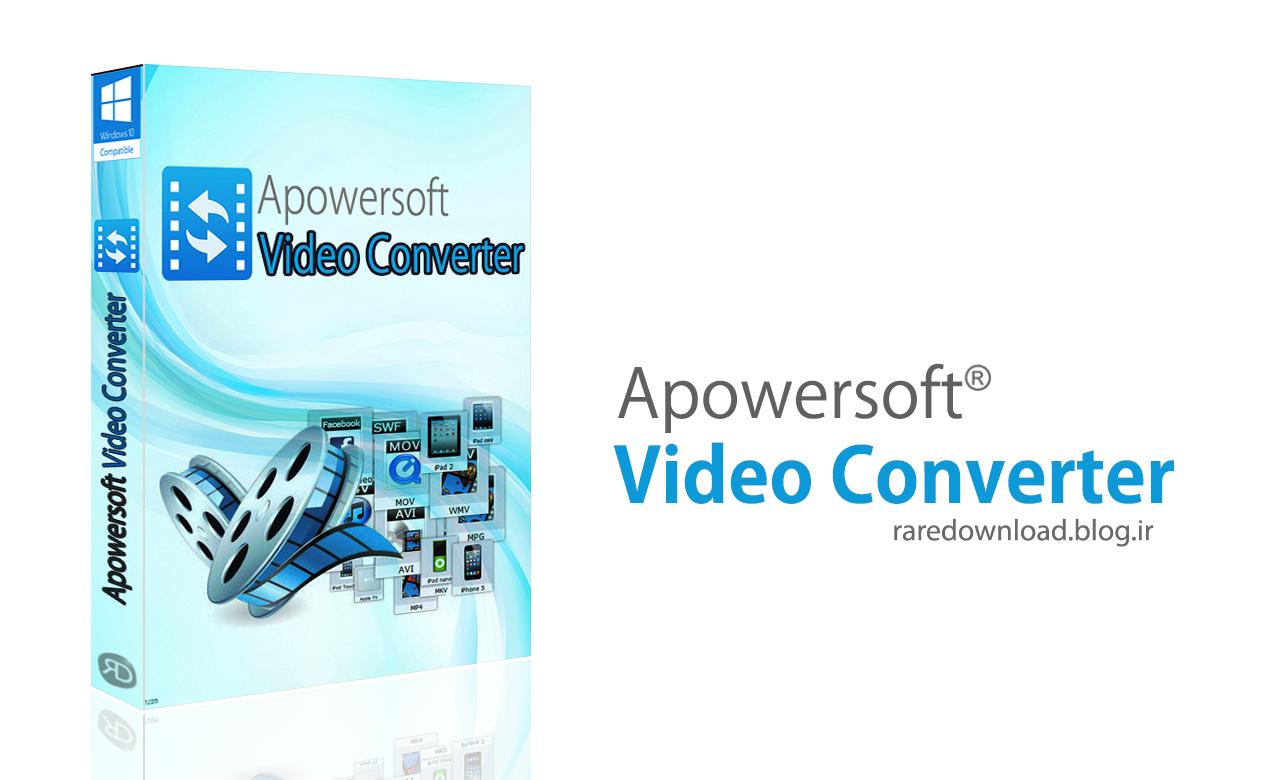 نرم افزار مبدل فایل های صوتی و تصویری Apowersoft