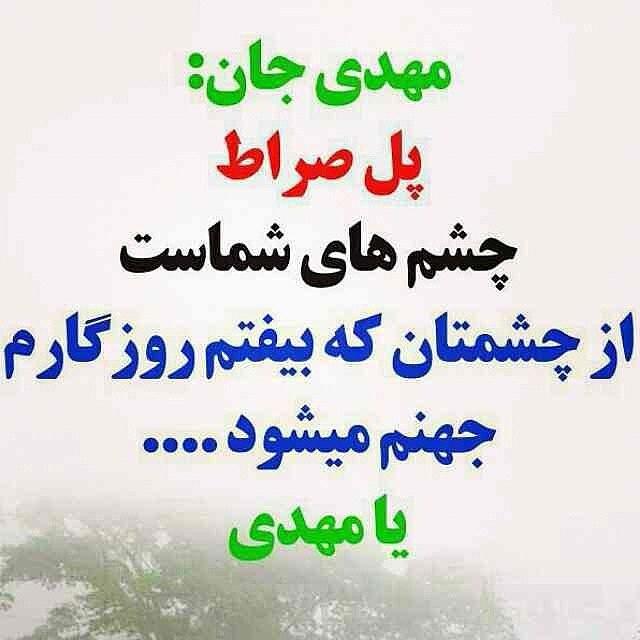 http://bayanbox.ir/view/4828491660741242241/mahdi-in-image-143.jpg