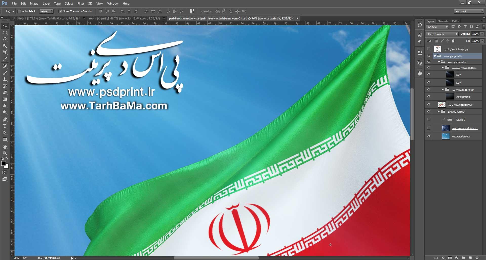 دانلود پرچم ایران با کیفیت بالا