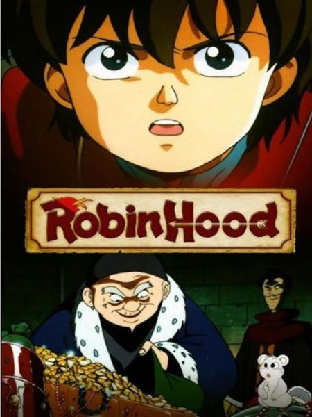 Robin Hoods Big Adventure