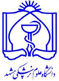 استخدام دانشگاه علوم پزشکی مشهد سال 95