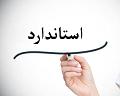 http://bayanbox.ir/view/4875362939132754170/32.png