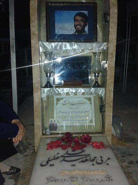 شهید علی خلیلی اولین شهید دهه هفتادی