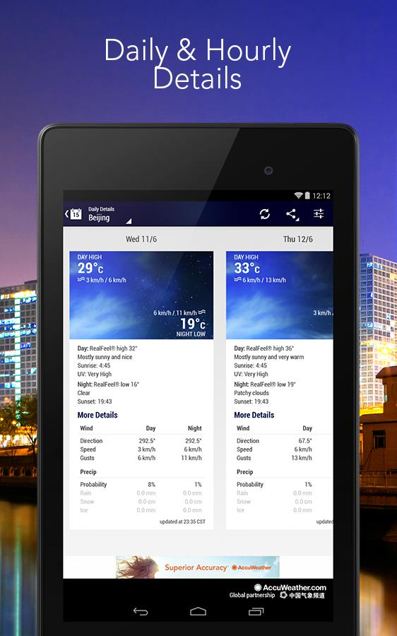 دانلود AccuWeather , download AccuWeather , AccuWeather