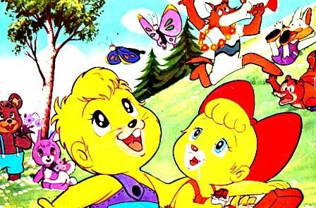 عکس کارتون های دهه 60: کارتون دهکده حیوانات- پسر شجاع