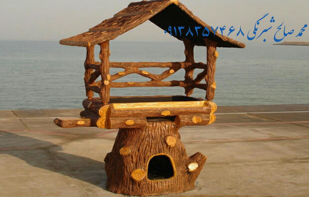 طرز ساخت آلاچیق سیمانی طرح چوب عکس کباب پز سیمانی :: الاچیق سیمانی