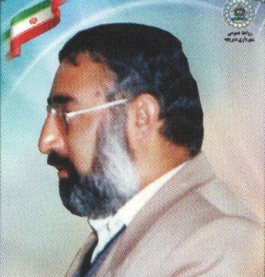 شهرداران شهردیزیچه