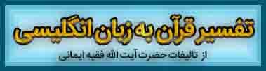 http://bayanbox.ir/view/4895220303785903263/qurans.jpg