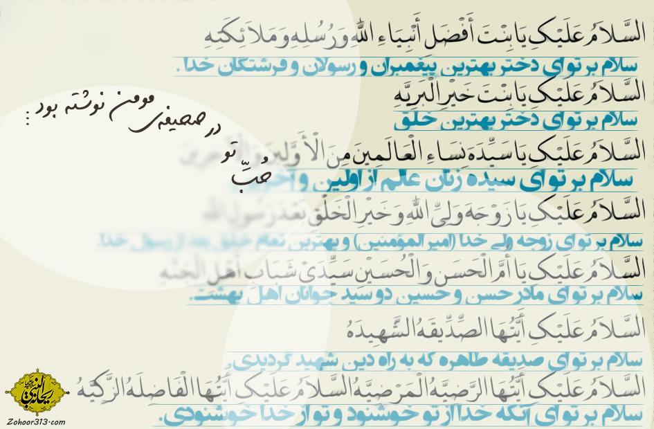 http://bayanbox.ir/view/4898469371932350833/madar-4.jpg