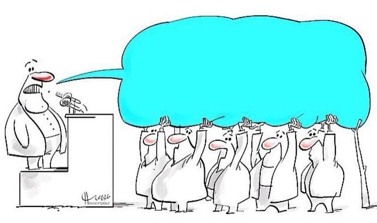 کاریکاتور سخنرانی