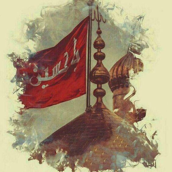 عکس پروفایل محرم با پرچم امام حسین