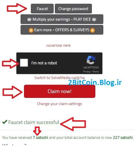 آموزش سایت bonusbitcoin