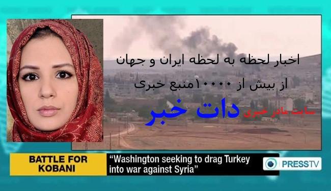 شهرخبر,شهرخبر - تیتر جدیدترین و آخرین اخبار ایران و جهان,www.shahrekhabar.com/