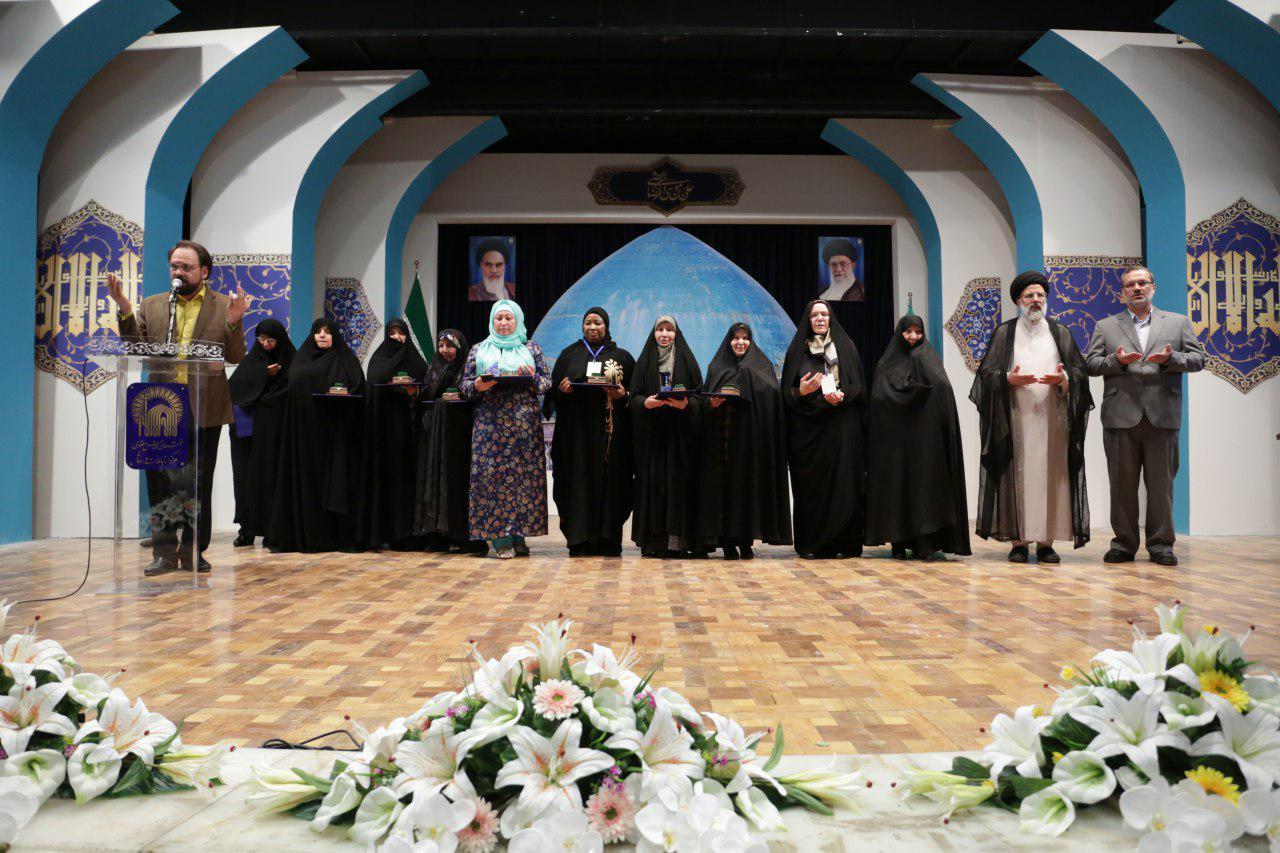 حضور و سخنرانی حجتالإسلام رئیسی در دومین همایش جایزه جهانی گوهرشاد