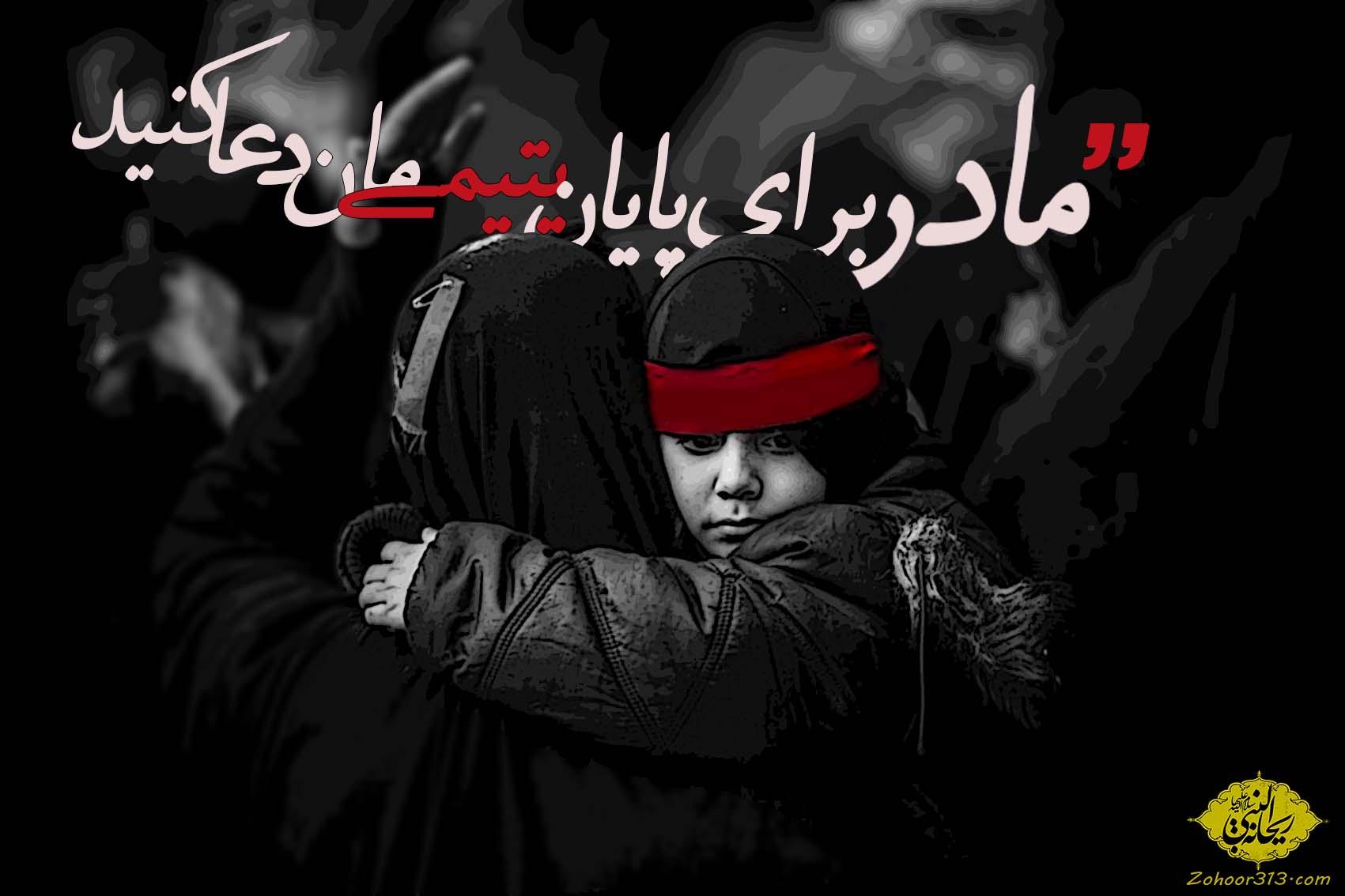 http://bayanbox.ir/view/5000450640855165500/madar-8.jpg
