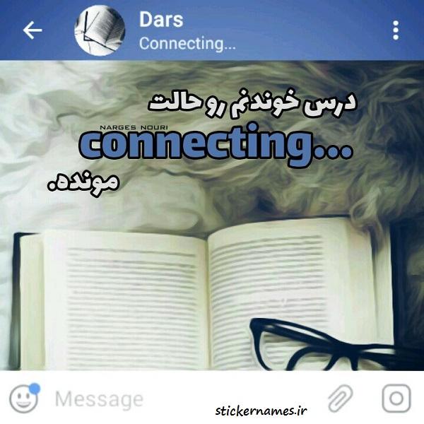 عکس های پروفایل حرص درار