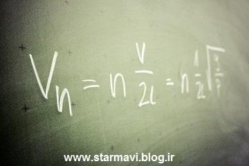http://bayanbox.ir/view/5011249133675231764/math2-min.jpg