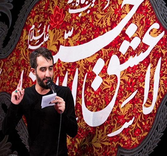 کد آهنگ پیشواز دل مضطر از محمد حسین پویانفر
