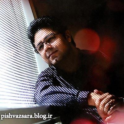 کد آوای انتظار حجت اشرف زاده | pishvazsara.blog.ir