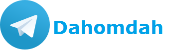 تلگرام Dahomdah