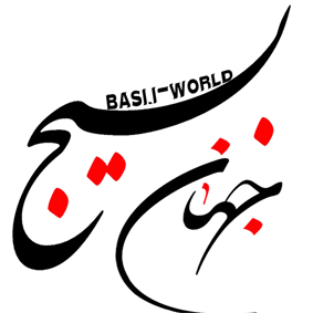 basij-world