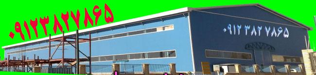 قیمت نصب ساندویچ پانل :: نصاب ساندویچ پانل سقفی ,پانل دیواری ...اجرای پوشش سقف