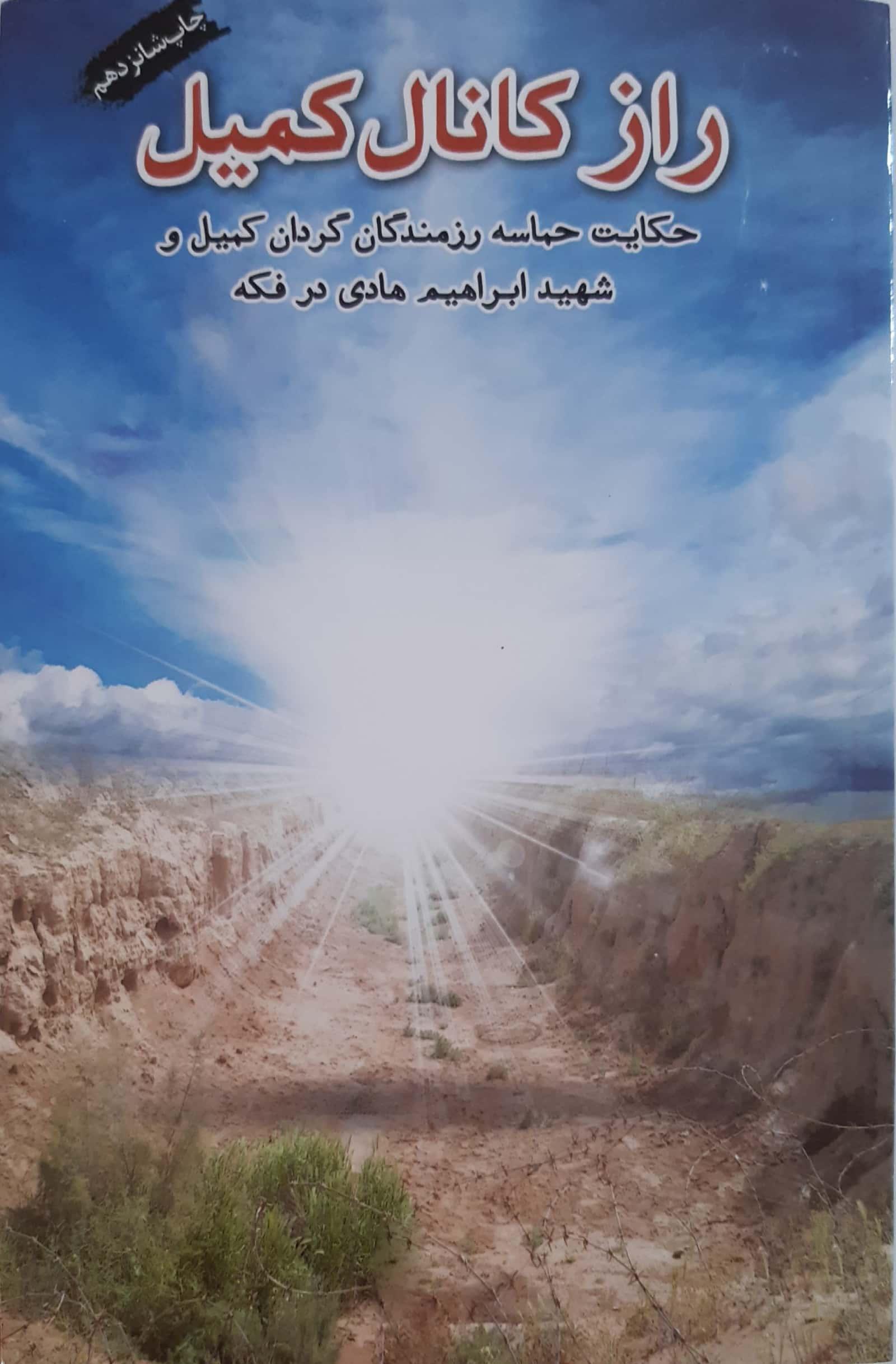 اول ماه رجب ،میلاد امام محمد باقر (ع)