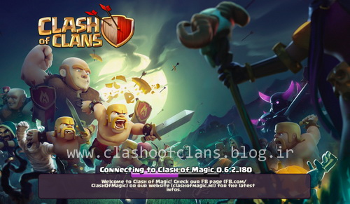 هک کلش اف کلنز  Clash of Magic