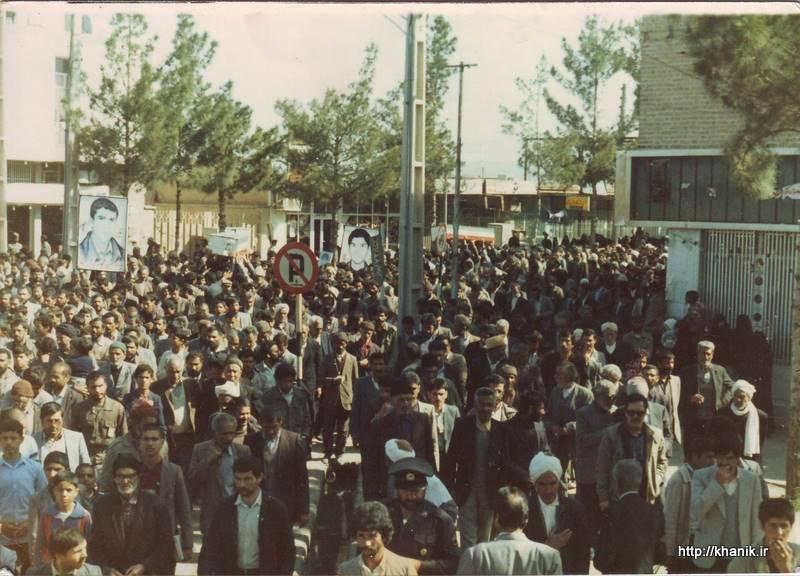 تشییع جنازه شهید محمد علی ناظری