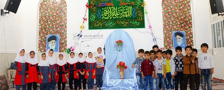 جشن زیبای کودکان بردخونی در میلاد پیامبر اکرم (ص) و امام صادق (ع) +تصاویر