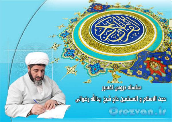 http://bayanbox.ir/view/5122040553263843431/poster4.jpg