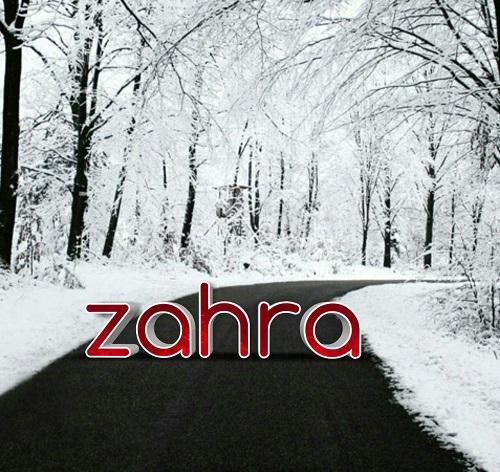 تزیین اسم برای پروفایل عکس نوشته انگلیسی اسم زهرا جدید 96