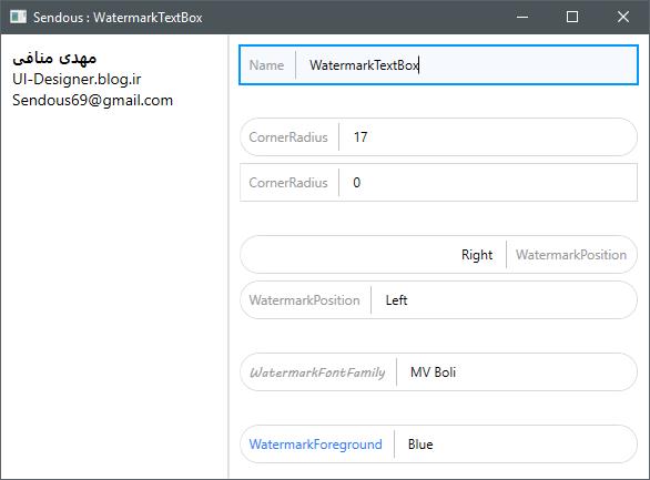 SendousWatermarkTextBox