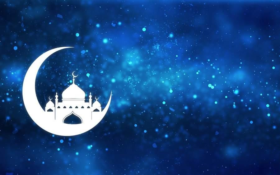 پیام تبریک عید سعید فطر