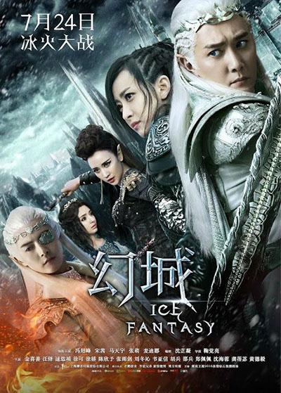 سریال چینی یخ فانتزی