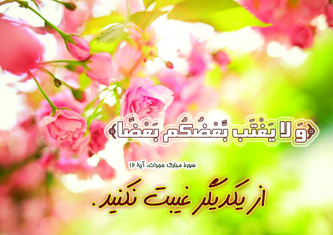http://bayanbox.ir/view/5150007037202823492/05.jpg