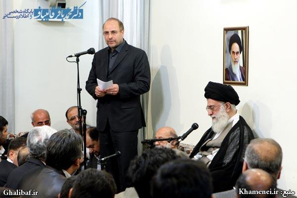 دیدار اعضای شورای عالی استانها و شهرداران مراکز استانها با رهبر انقلاب